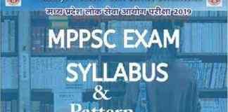 MPPSC Exam Pattern 2019