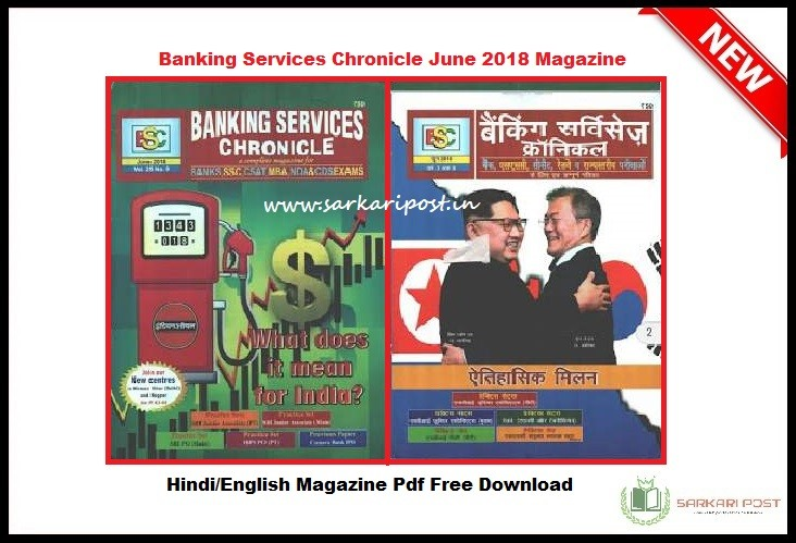 Banking Services Chronicle June 2018