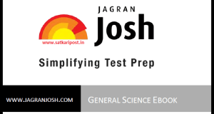 JagranJosh General Science Test