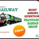 Railway Important Questions