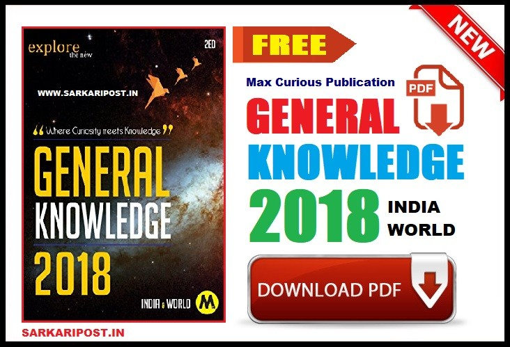 Complete General Knowledge 2018 Book