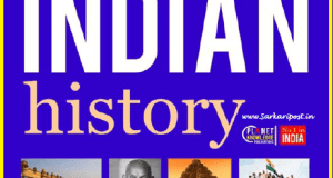 Indian History Objective