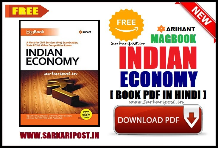 Arihant Banking Awareness Book Pdf In Hindi