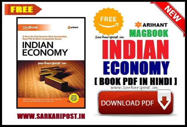 Magbook Indian Economy Book
