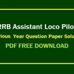 RRB Assistant Loco Pilot Previous Year Question Paper