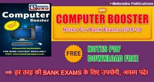 Download Mahendra Computer Booster Notes