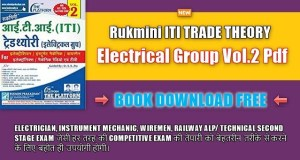Rukmini ITI TRADE THEORY Electrical Group Vol.2 Pdf