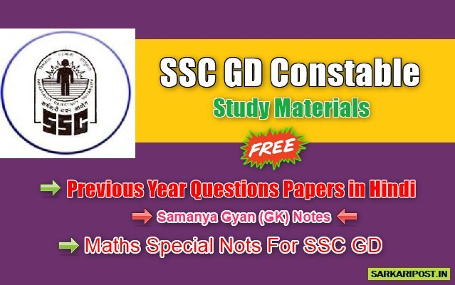 Ssc Gd Constable Previous Year Question Paper Pdf
