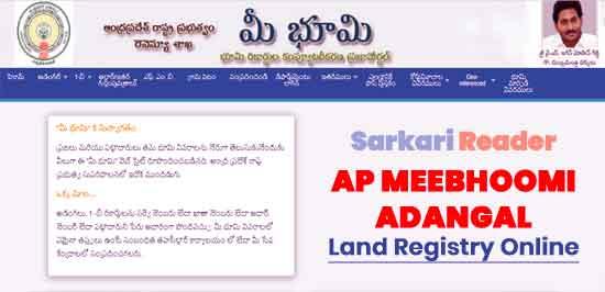 AP-Meebhoomi-Adangal-Land-Registry-Online