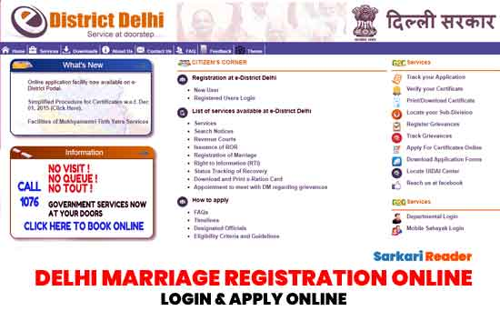 Delhi-Marriage-Registration-Online