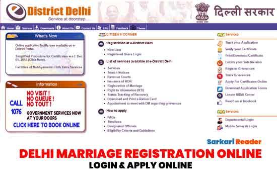 Delhi-Marriage-Registration-Online