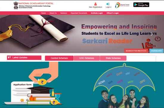 National-Scholarship-Portal