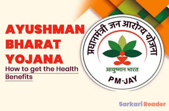 Ayushman-Bharat-Yojana