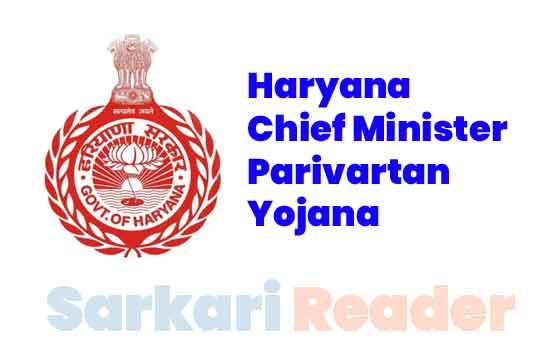Haryana-Chief-Minister-Parivartan-Yojana