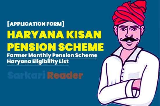 Haryana-Kisan-Pension-Scheme
