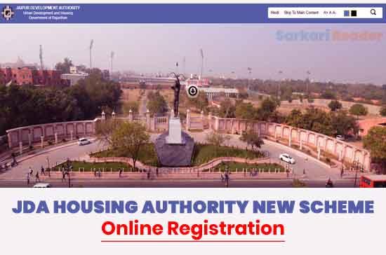 JDA-Housing-Authority