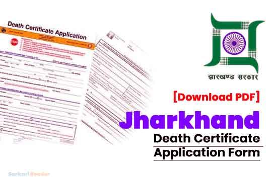 Jharkhand-Death-Certificate-Application-Form