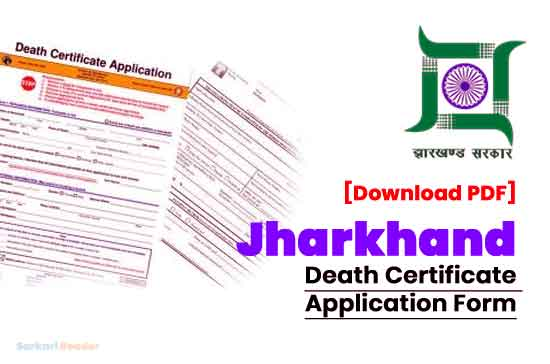 Jharkhand-Death-Certificate-Application-Form