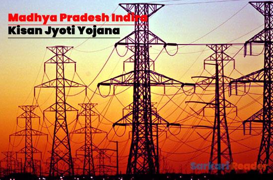 Madhya-Pradesh-Indira-Kisan-Jyoti-Yojana