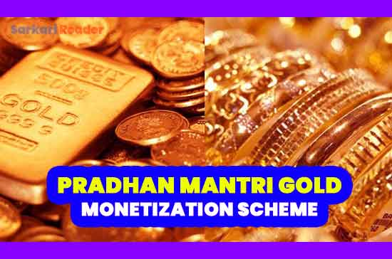 Pradhan-Mantri-Gold-Monetization-Scheme