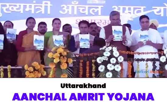 Uttarakhand-CM-Aanchal-Amrit-Yojana