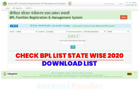 Check-BPL-List-State-Wise