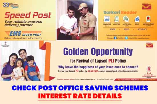 Check-Post-Office-Saving-Schemes