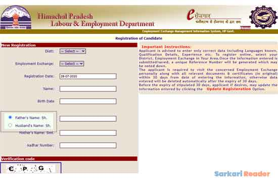 HP-Berojgari-Bhatta-Registrtion-Form