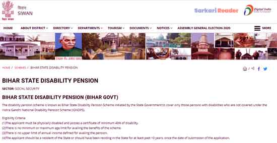 How-to-Apply-Online-for-Disabled-Pension-Scheme