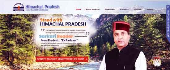 How-to-Apply-for-Himachal-Pradesh-Berojgari-Bhatta