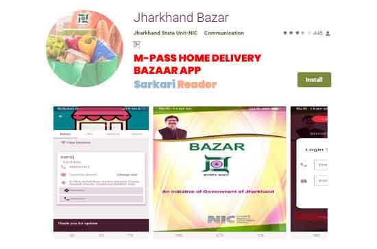 Jharkhand-Bazar-Mobile-App-Online-Customer