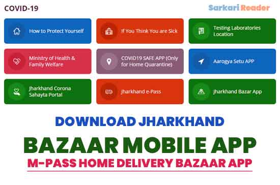 M-Pass-Home-Delivery-Bazaar-App