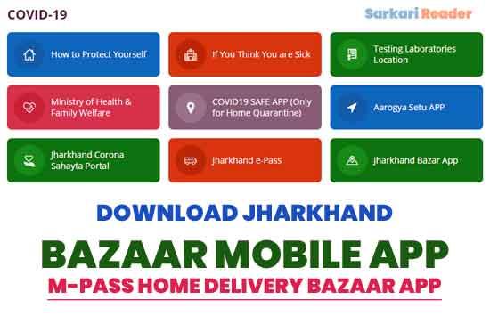 M-Pass-Home-Delivery-Bazaar-App