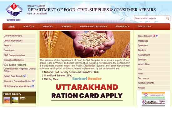 Uttarakhand-Ration-Card