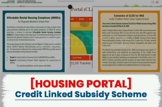 Credit-Linked-Subsidy-Scheme