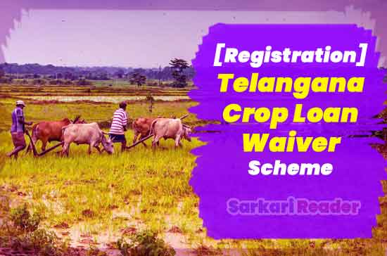 Telangana-Crop-Loan-Waiver-Scheme
