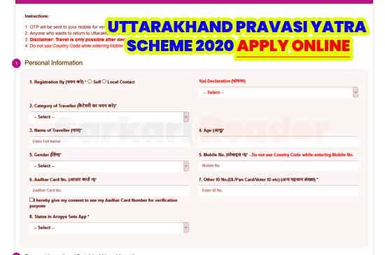 Uttarakhand-Pravasi-Yatra-Scheme-2020
