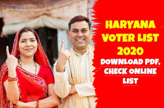 Haryana-Voter-List-Download-PDF,-Check-Online-List