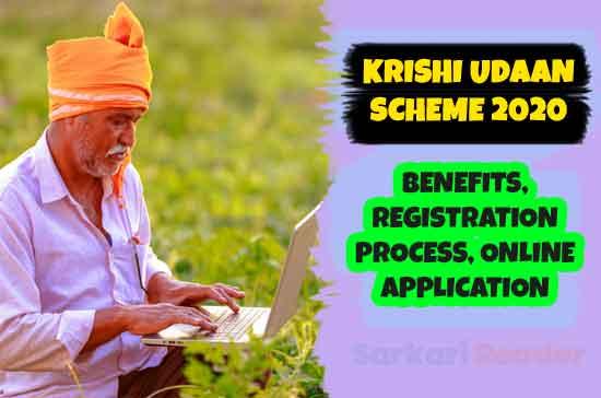 Krishi-Udaan-Scheme-2020