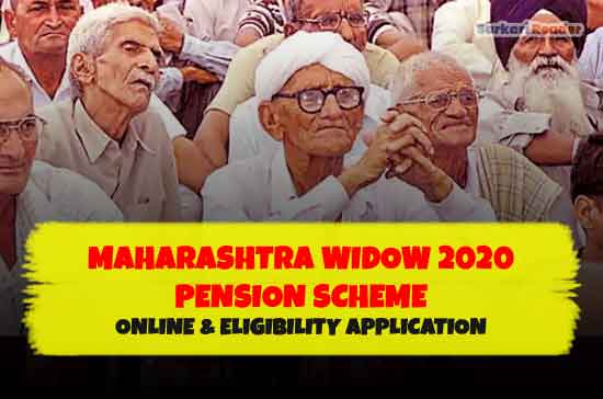Maharashtra-Widow-Pension-Scheme
