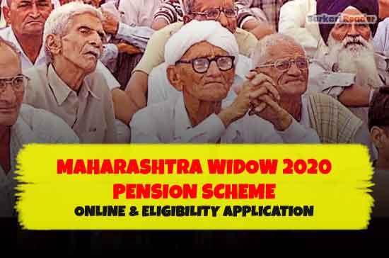 Maharashtra-Widow-Pension-Scheme
