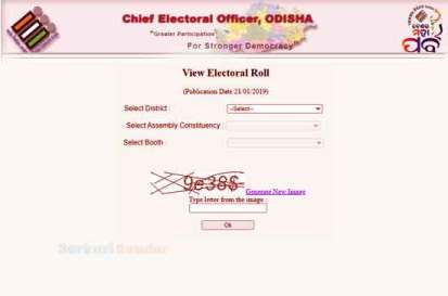 Process-to-download-Odisha-Voter-List
