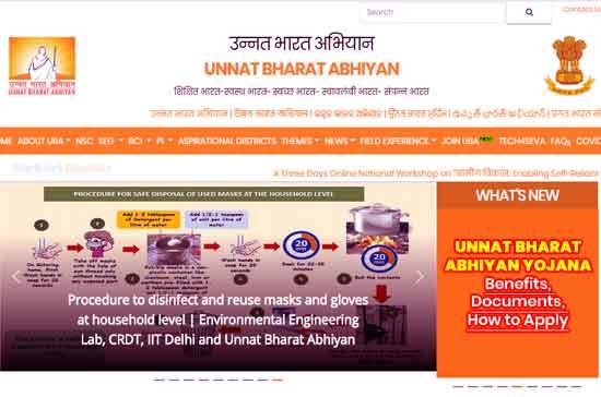 Unnat Bharat Abhiyan Yojana
