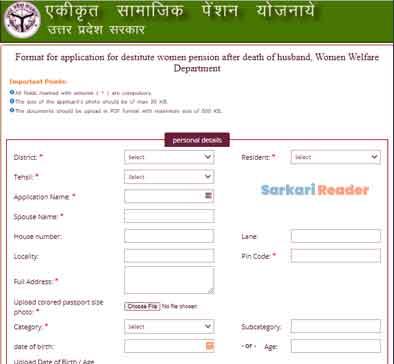 Application-Form-Divorced-Women-Pension-Scheme
