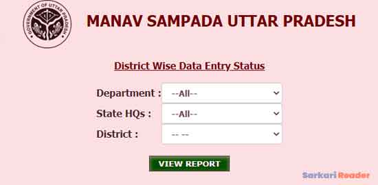 District-Wise-Data-Entry-Status