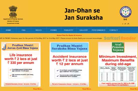 How-to-apply-for-the-insurance-plan-PMJJBY