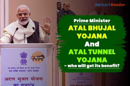 PM-Atal-Bhujal-Yojana