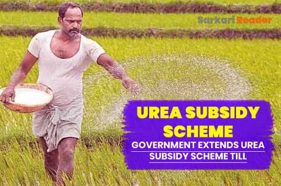 PM-Urea-subsidy-scheme