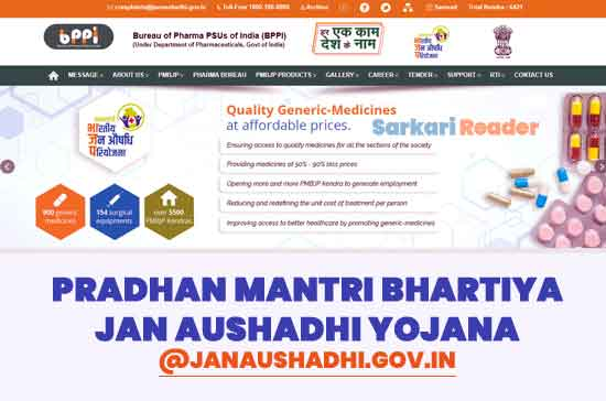 Pradhan-Mantri-Bhartiya-Jan-Aushadhi-Yojana