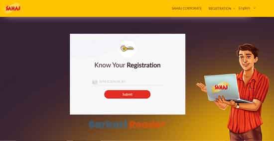 Registration-for-Sahaj-Jan-Seva-Kendra